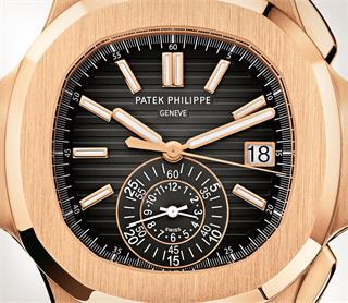Patek Philippe Nautilus Ref. 5980/1R-001 Oro rosa - Artístico