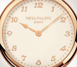 Patek Philippe Calatrava Ref. 7200R-001 Rose Gold - Artistic