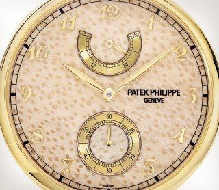 Patek Philippe Seltene Handwerkskünste Ref. 982/185J-001 Gelbgold - Artistic