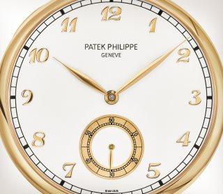 Patek Philippe Haut Artisanat Réf. 992/114J-001 Or jaune - Artistique