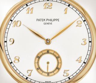 Patek Philippe Rare Handcrafts Ref. 992/125J-001 Yellow Gold - Artistic