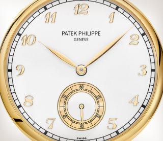 Patek Philippe Rare Handcrafts Ref. 992/129J-001 Yellow Gold - Artistic