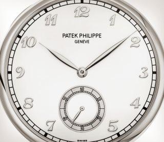 Patek Philippe Oficios artesanales Ref. 992/147G-001 Oro blanco - Artístico