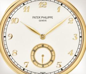 Patek Philippe Seltene Handwerkskünste Ref. 992/127J-001 Gelbgold - Artistic