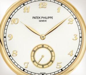 Patek Philippe Seltene Handwerkskünste Ref. 992/128J-001 Gelbgold - Artistic