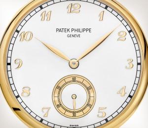 Patek Philippe Haut Artisanat Réf. 992/129J-001 Or jaune - Artistique