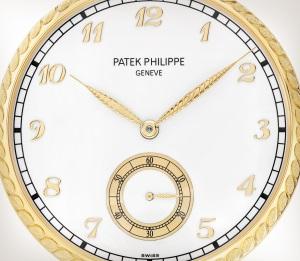 Patek Philippe Rare Handcrafts Ref. 992/139J-001 Yellow Gold - Artistic