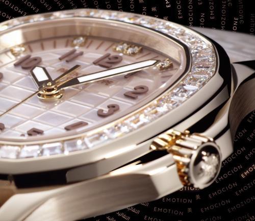 Patek Philippe Aquanaut Ref. 5072R-001 Rose Gold